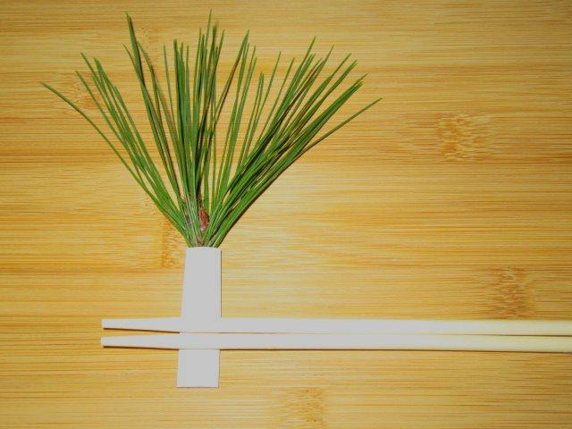松を使った箸置き