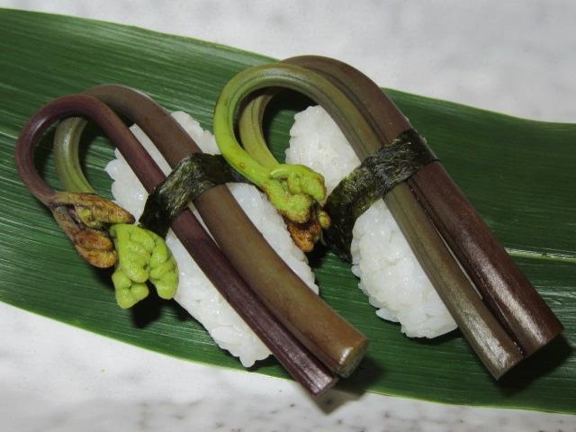 わらび寿司,春のお凌ぎの献立