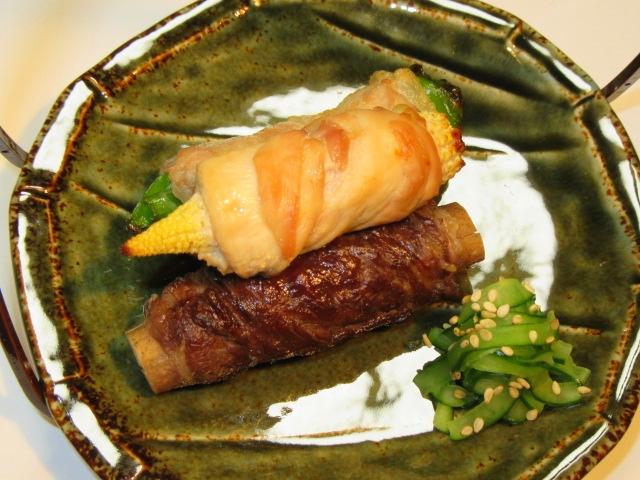 野菜の肉巻き焼き,ごぼうと牛肉,万願寺唐辛子と豚肉,ヤングコーンと鶏肉