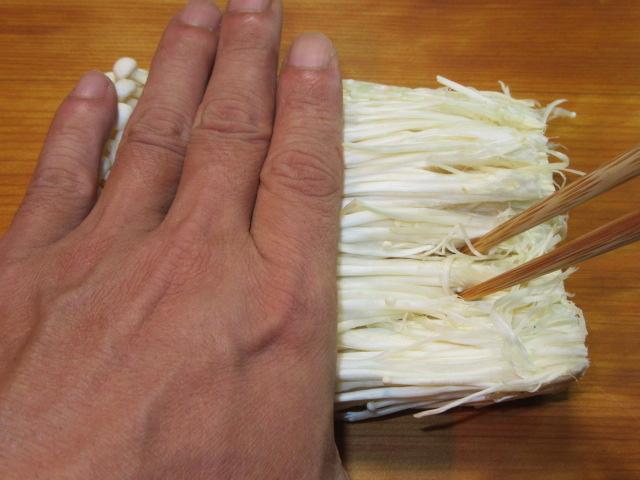 えのき茸を箸でさばく工程